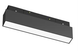 Светильник светодиодный Magnetic-С48 15W Черный корпус , 3000К , 100lm/w , CRI > 95, L300х35mm