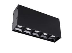 Светильник светодиодный Magnetic-С48 10W Черный корпус , 4000К, 100lm/w , CRI > 85, L135х35mm