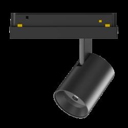 Светильник светодиодный Magnetic-C48  12W Черный корпус ,  3000К, 100lm/w , CRI > 95, D60х80mm