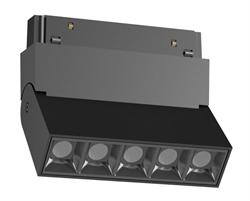 Светильник светодиодный Magnetic-C48  10W Черный корпус , 4000К, 100lm/w , CRI > 95,136х35х130mm