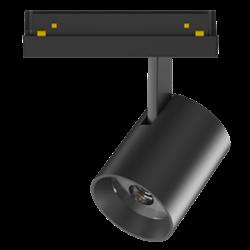 Светильник светодиодный Magnetic-C48 25W Черный корпус ,  3000К, 100lm/w , CRI > 95, D94х77mm