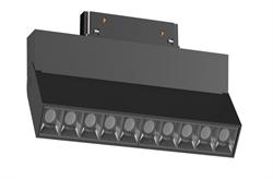 Светильник светодиодный Magnetic-C48  20W Черный корпус , 3000К, 100lm/w , CRI > 95, 270х35х100mm