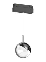 Светильник подвесной светодиодный Magnetic-С48  6W Черный корпус , 3000К, 100lm/w , CRI > 95, D100mm