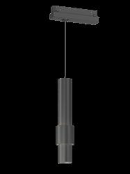 Светильник подвесной светодиодный Magnetic-C48 12W Черный корпус , 100lm/w , CRI > 95, 30х300mm