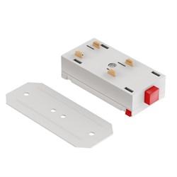 Прямой соединитель для трековой системы С39 220V 4x контактный White