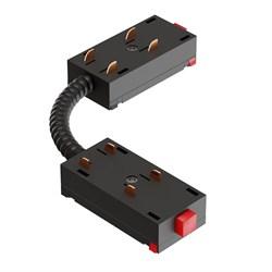 Коннектор гибкий для трековой системы С39 220V 4x контактный Black