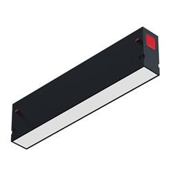 Светильник светодиодный линейный LINER С39 SMART DIM 20W OSRAM CRI90 TRIX 3000-6000K, Black L270x34x58mm