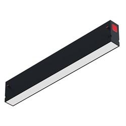 Светильник светодиодный линейный LINER С39 SMART DIM 30W OSRAM CRI90 TRIX 3000-6000K, Black L402x34x58mm