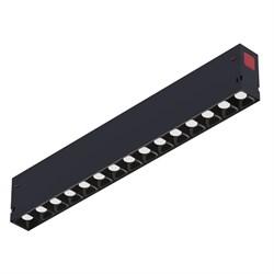Светильник серии магнитной трековой системы линейной С39 Black mask 30W 15x2W SMART DIM CRI90 OSRAM TRIX ССТ 3000-6000К, Black 402x34x58mm