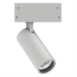 Светильник светодиодный spot магнитной трековой системы С39 SMART DIM 20W CRI90 TRIX 3000-6000K, White L140x60mm