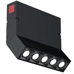 Светильник светодиодный spot магнитной трековой системы С39 SMART DIM 10W CREE CRI90 4000K, Black L138х34х150mm