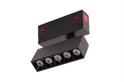 Светильник светодиодный spot магнитной трековой системы С39 SMART DIM 8W CREE CRI90 3000K, Black L138х34х150mm