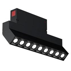 Светильник светодиодный spot магнитной трековой системы С39 SMART DIM 20W CREE CRI90 3000K, Black L270х34х150mm