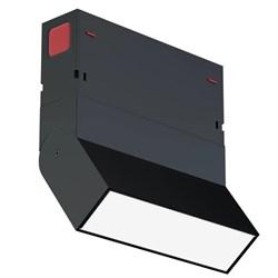 Светильник светодиодный spotмагнитной трековой системы С39 SMART DIM 10W OSRAM CRI90 3000-6000K, Black Opal L138х34х150mm