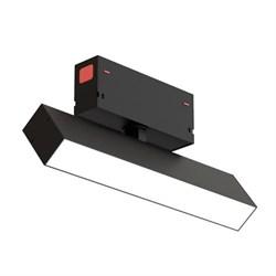 Светильник светодиодный spotмагнитной трековой системы С39 SMART DIM 20W OSRAM CRI90 3000K - 6000К, Black Opal L270х34х150mm