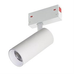 Светильник светодиодный spot магнитной трековой системы С39 CITY 30W CRI85 3000K, White L185х76mm