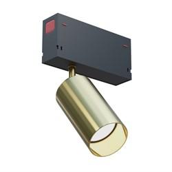 Светильник трековый spot  магнитной трековой системы С39 COLT MR16 GU 10, Gold L100х55mm