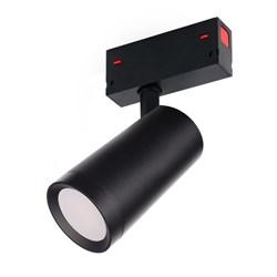Светильник трековый spot  магнитной трековой системы С39 COLT MR16 GU 5.3, Black L100х55mm