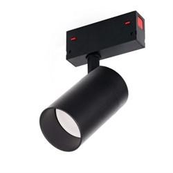 Светильник трековый spot  магнитной трековой системы С39 COLT MR16 GU10, Black L100х55mm