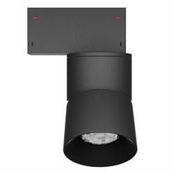 Светильник светодиодный магнитной трековой системы С39 VIEW MOON 20W CRI85 3000K, Black L110х95mm