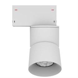 Светильник светодиодный магнитной трековой системы С39 VIEW MOON 20W CRI85 4000K, White L110х95mm
