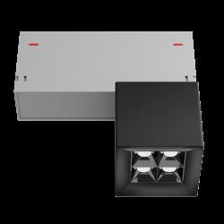 Светильник светодиодный магнитной трековой системы С39 X-SPOT 8W 4x2W OSRAM CRI90 4000K, Black/White 62х62x62mm