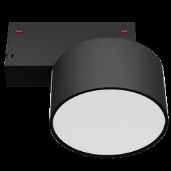 Светильник светодиодный магнитной трековой системы С39 RONDO 12W CRI85 3000K, Black ?120