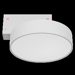 Светильник светодиодный магнитной трековой системы С39 RONDO 16W CRI85 3000K, White ?175