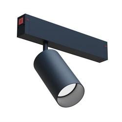 Светильник трековый spot  магнитной трековой системы С25 COLT MR16 GU10, Black L100х55mm