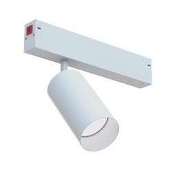 Светильник трековый spot  магнитной трековой системы С25 COLT MR16 GU10, White L100х55mm