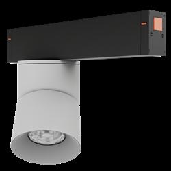 Светильник светодиодный магнитной трековой системы С25 VIEW MOON 10W CRI85 3000K, White/Black L100х70mm