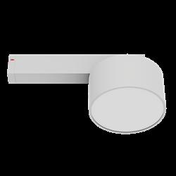 Светильник светодиодный магнитной трековой системы С25 RONDO 12W CRI85 3000K, White ?120