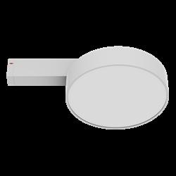 Светильник светодиодный магнитной трековой системы С25 RONDO 16W CRI85 4000K, White ?175