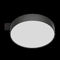 Светильник светодиодный магнитной трековой системы С25 RONDO 30W CRI85 4000K, Black ?250