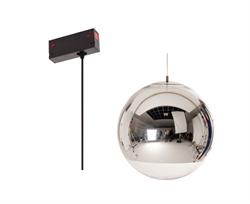 Люстра подвесная Е27 на трек магнитной трековой системы С25 дизайн Mirror Ball Silver