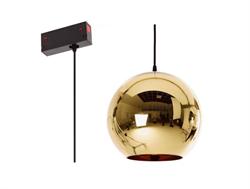 Люстра подвесная Е27 на трек магнитной трековой системы С25 дизайн Shade Gold