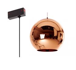 Люстра подвесная Е27 на трек магнитной трековой системы С25 дизайн  Shade Copper