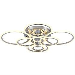 Потолочная светодиодная люстра Evoled Cerina SLE500512-08