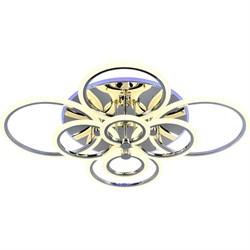 Потолочная светодиодная люстра Evoled Cerina SLE500512-08RGB