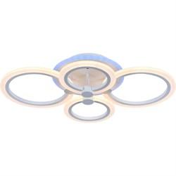 Потолочная светодиодная люстра Evoled Cerina SLE500552-04RGB