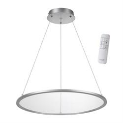 Подвесной светодиодный светильник Novotech Iter 358588
