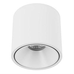 Потолочный светодиодный светильник DesignLed GW-8701-20-WH-WW 005241