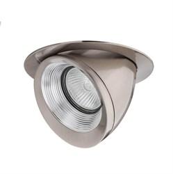 Встраиваемый светильник Paulmann Set 92636