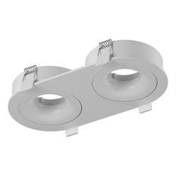 Корпус встраиваемого светильника Lumker Combo-2S2-2R2-WH 004160