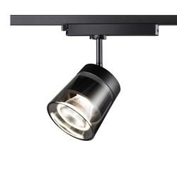 Трековый светодиодный светильник Novotech Artik 358649