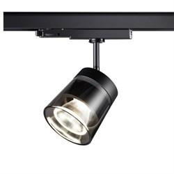 Трековый светодиодный светильник Novotech Artik 358650