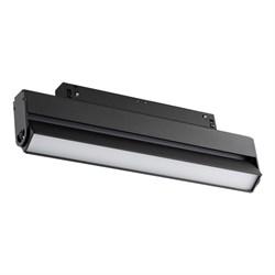 Трековый светодиодный светильник Novotech Flum 358539