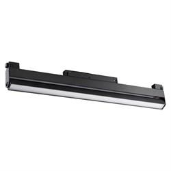 Трековый светодиодный светильник Novotech Flum 358541