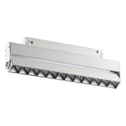 Трековый светодиодный светильник Novotech Flum 358542