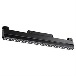 Трековый светодиодный светильник Novotech Flum 358545